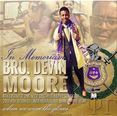 The Devin C.G. Moore Memorial Scholarship